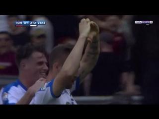 Рома 0:1 Аталанта. Гол Куртича
