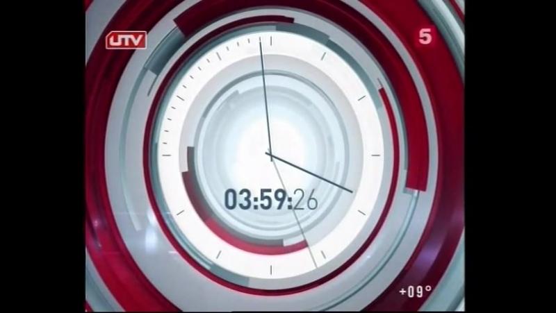 Уход на профилактику (Пятый канал-Урал Информ ТВ [г.Пермь], 19.09.2016)