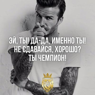 Андрей Будылин