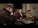 Агент особого назначения - 4 сезон 8 серия 05.04.2013