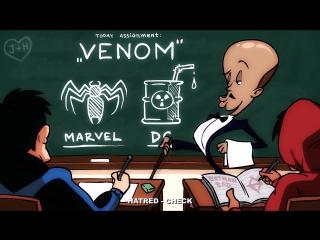 Бэтмен возвращается / BatMetal Returns (2015) 1080p