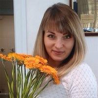 Наташа Птицына