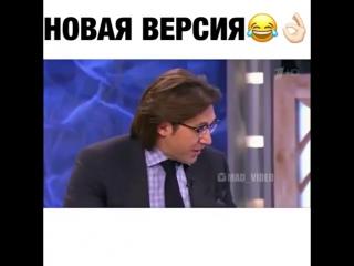 Новый выпуск с Шурыгиной