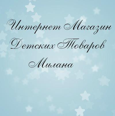Ксения Медведева