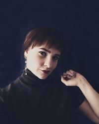 Александра Шостак