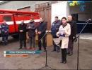 Листопад 2015 р. с. Озерна. Про створення місцевої пожежної частини