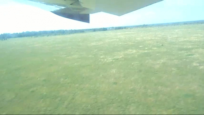 Полет на