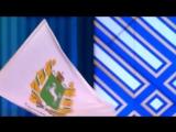 Песня о Томске (HD) - КВН Максимум Томск