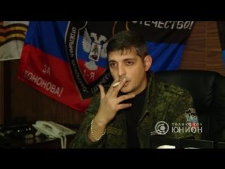 -Меня из армии может уволить только смерть- - Гиви. 11.02.2017 -Герой нашего времени-