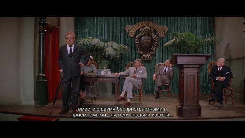 Затерянный мир (1960) HD 720 / The Lost World субтитры