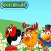 Seoferma.ru - Онлайн игра с выводом денег !!!