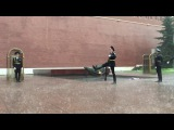 Change of the Guard at the Tomb of Unknown Soldier in Moscow during a downpour