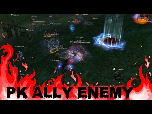 L2 Classic (Gran Kain) - Enemy v.1