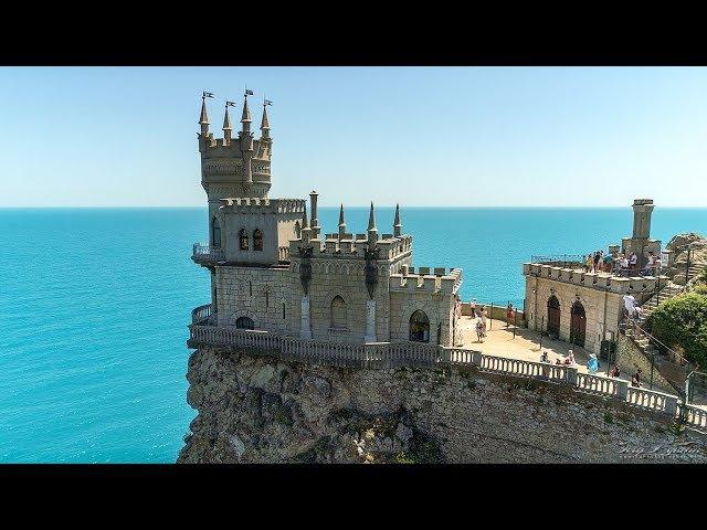 Крым. Ялта. Ласточкино гнездо. Видео 4К / Crimea. Yalta. Swallow's nest and rock Sail.