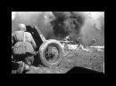 Подвиг разведчиков Курская дуга 1943 год Вторая мировая