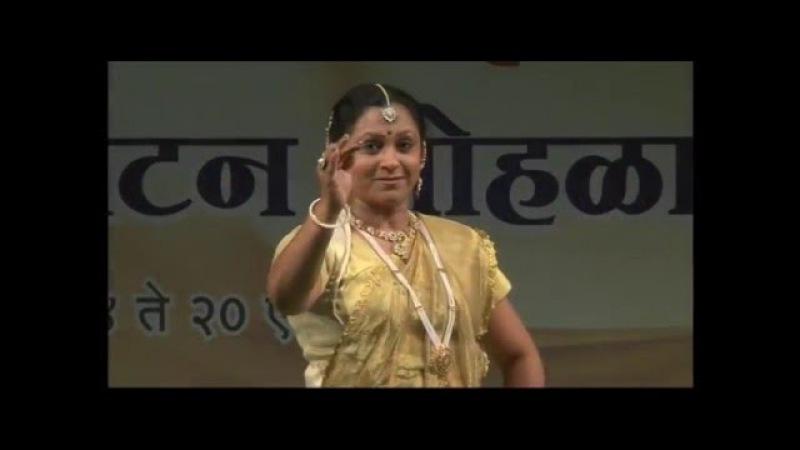 Kathak by Maneesha Abhay Ganesh Vandana.