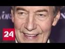 Известный американский телеведущий Чарли Роуз уволен после обвинений в домогательстве