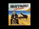 Ноггано - Лакшери (Новый альбом)