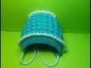 Вязание спицами детская шапочка- чепчик 142