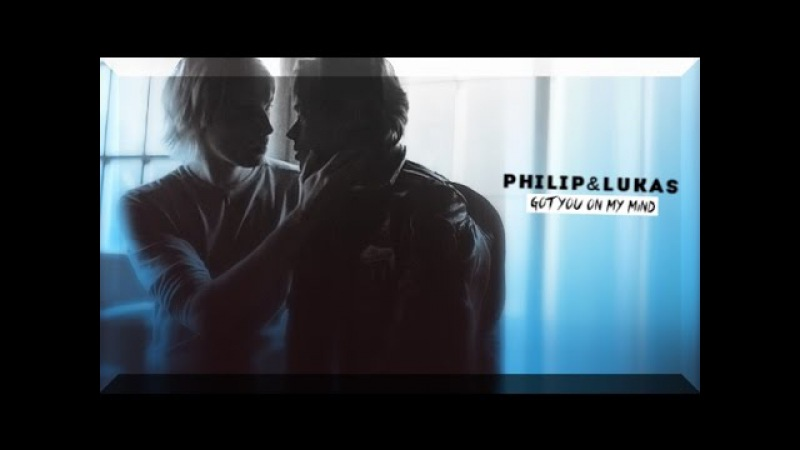 Lukas Philip | Got You on My Mind