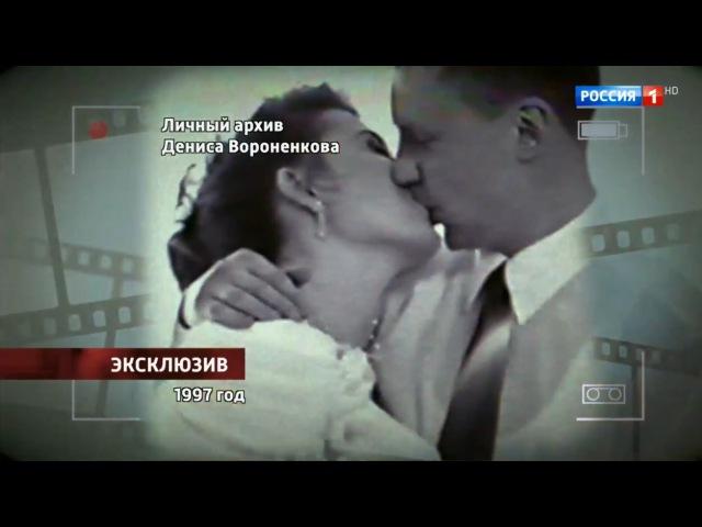 Прямой эфир. Личный архив Вороненкова: под подозрением соперница Максаковой