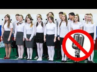Школьный военный хор. Юность в сапогах. Танковый бой 2017