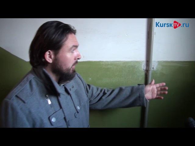 В Курске сквозь трещину в пятиэтажные можно просунуть руку на улицу