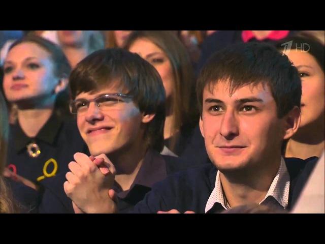 КВН 2014 Высшая лига Первая 1 2 05 10 2014 ИГРА ЦЕЛИКОМ Full HD 1080p