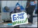 «Байкал-Энергия» под руководством Михаила Шалаева завоевала Кубок Александра Ш
