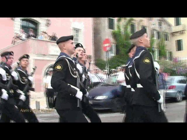 Российские морские пехотинцы на параде в Корфу Ρώσοι Πεζοναύτες παρελαύνουν στην Κέρ95