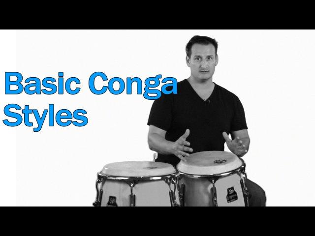 Basic CONGA Styles