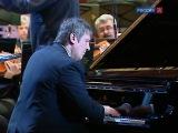 Сергей Рахманинов. Концерт №2 для фортепиано с оркестром.