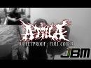 Attila - Bulletproof (FULL COVER) [JBM]