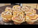Необыкновенно вкусные розочки из слоеного теста с яблоком. Это очень быстрый и простой рецепт!