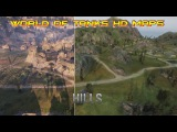 World of Tanks. Тестим и смотрим HD карты...