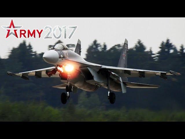 Армия 2017 |