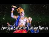 Mantra For Negative Energy Removal Powerful Sudarshan Chakra Mantra Sarv Karya Siddh Mantra