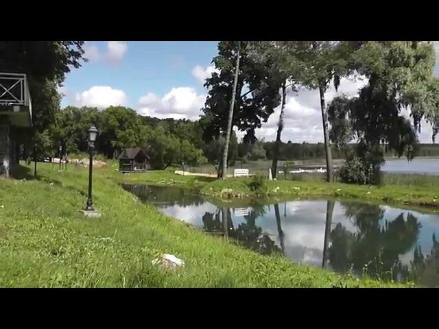 Деревня Алтун и её окрестности