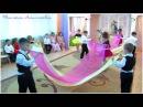 РОДИТЕЛИ - танец с тканью