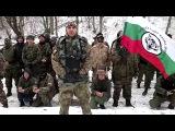 Болгарские воины выразили солидарность с защитниками Новороссии