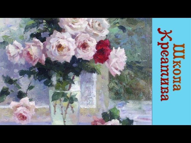 Розы в вазе 7 Мария Подуева | РИСУЕМ ОНЛАЙН |