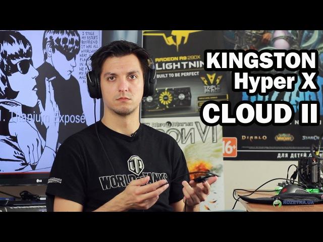 Kingston HyperX Cloud II: обзор гарнитуры