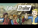 Fallout Shelter Вопль банши