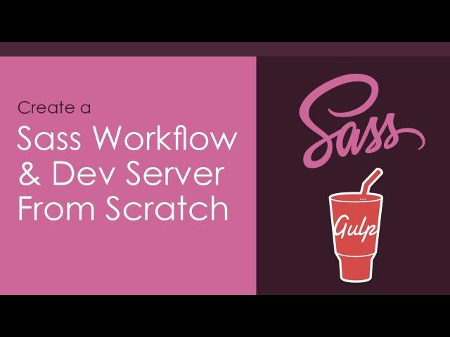 Sass Workflow Dev Server From Scratch Using Gulp