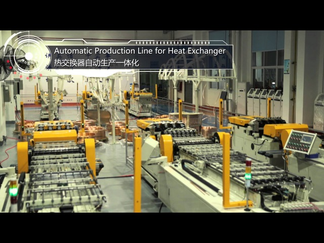 GREE Automation Intellegent Equipment Introduction