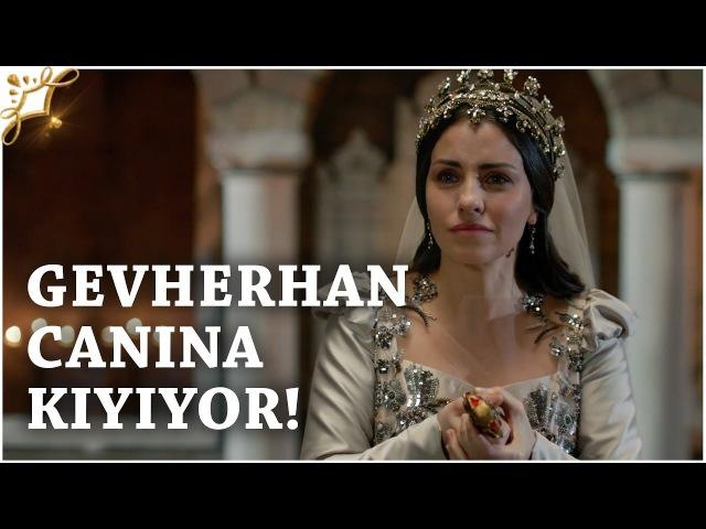 Muhteşem Yüzyıl Kösem Yeni Sezon 15.Bölüm (45.Bölüm) | Gevherhan Canına Kıyıyor!
