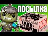Marvel Collector Corps : Тор 3 Рагнарёк ПОСЫЛКА из США!