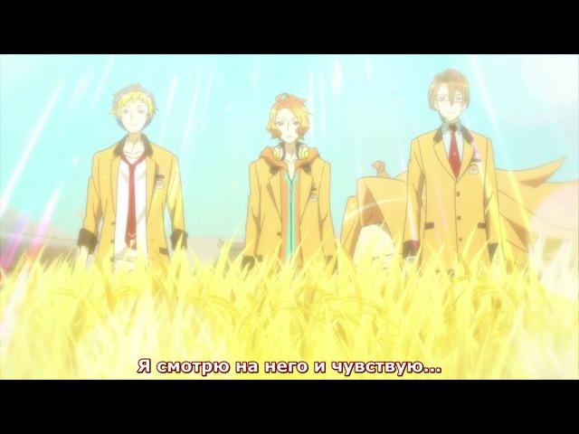 Любовный ком: мы любим рис 12 серия END [русские субтитры AniPlay.TV] Love Kome: We Love Rice