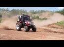 Гонка тракторов «Бизон Трек Шоу 2015» - продолжение гонок