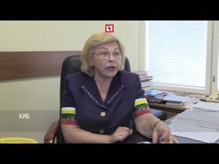 Драпеко с ФСБ разыскивают, кто призвал депутатов смотреть порно